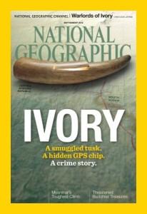 NGM Sept cover